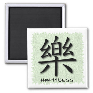 Square Magnets Chinese Symbol For Happiness On Mat