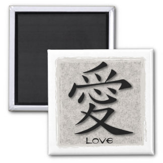 Square Magnets Chinese Symbol For Love Concrete