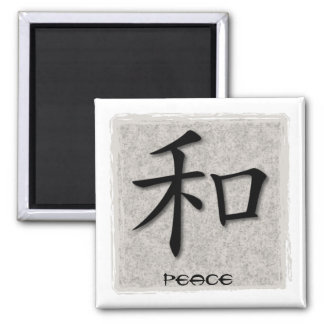 Square Magnets Chinese Symbol For Peace Concrete