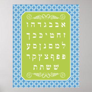 Square Pattern Alef Bet Poster - Boys