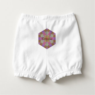 Squared Off Quilter's Mandala Personalized Diaper Cover