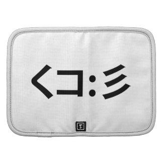 Squid Emoticon くコ:彡 Japanese Kaomoji Folio Planners
