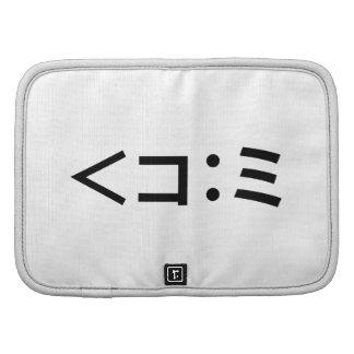 Squid Emoticon Japanese Kaomoji Folio Planners