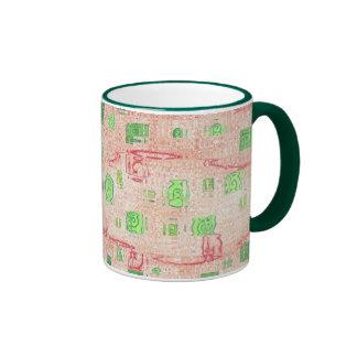 """Squiggles"" Mug"
