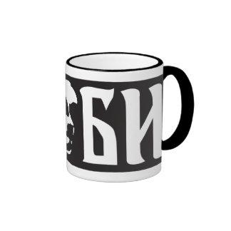 Srbi Ringer Mug