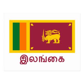 Sri Lanka Flag with Name in Tamil Postcard
