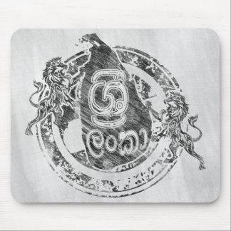Sri Lanka map pencil sketch tribal mouse--pad Mouse Pad