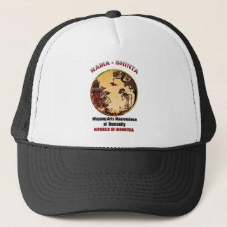 sri rama dewi.png trucker hat