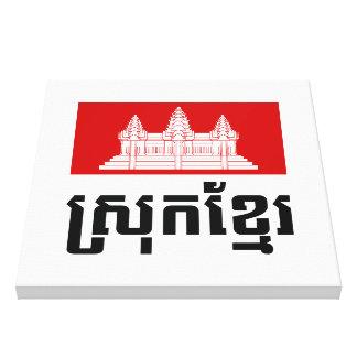 Srok Khmer Gallery Wrap Canvas