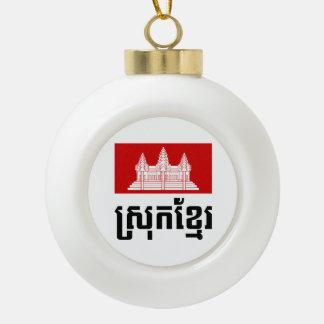 Srok Khmer Ceramic Ball Christmas Ornament
