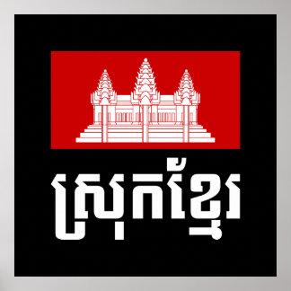 Srok Khmer Print