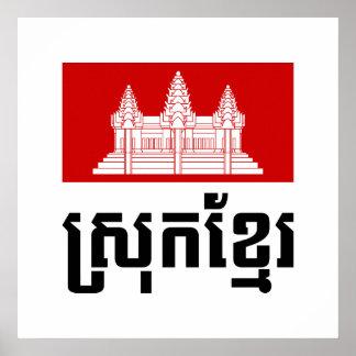 Srok Khmer Posters