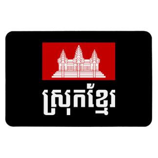 Srok Khmer Magnet