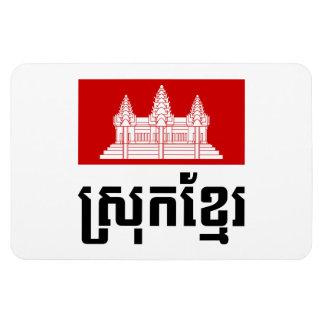 Srok Khmer Flexible Magnet
