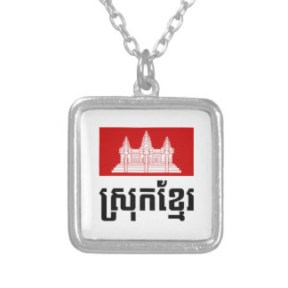 Srok Khmer Silver Plated Necklace
