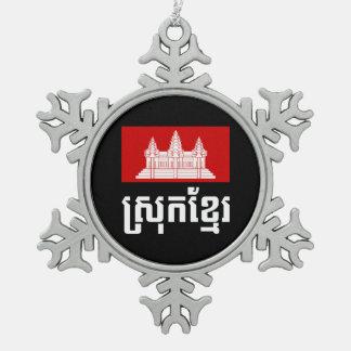 Srok Khmer Snowflake Pewter Christmas Ornament
