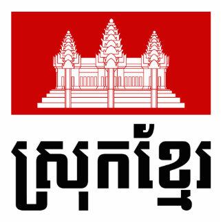 Srok Khmer Statuette