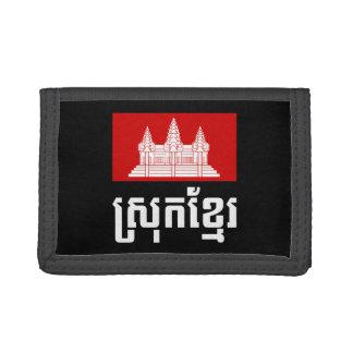 Srok Khmer Trifold Wallet