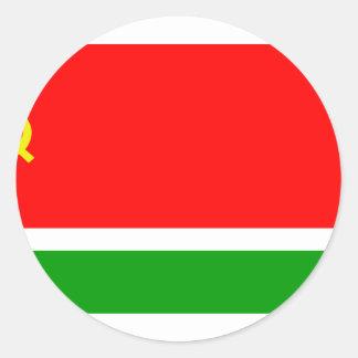 SSR lituano, Lituania Etiquetas Redondas