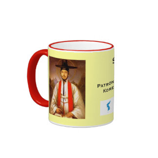 St. Andrew* Kim Taegon  Hanja Coffee Mugs