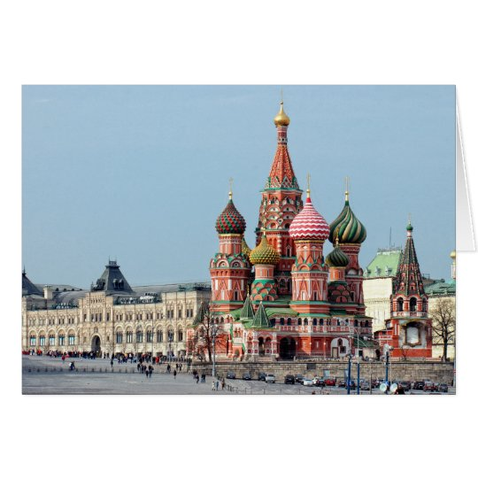 St. Basil Russian cathedral on the Red Square. Mos Card