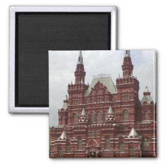 St. Basils Cathedral in Red Square, Kremlin, 2 Inch Square Magnet
