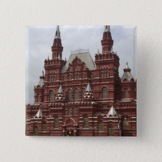 St. Basils Cathedral in Red Square, Kremlin, Button