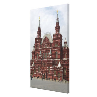 St. Basils Cathedral in Red Square, Kremlin, Canvas Print