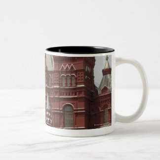 St. Basils Cathedral in Red Square, Kremlin, Coffee Mugs