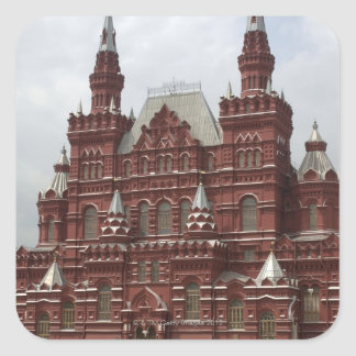 St. Basils Cathedral in Red Square, Kremlin, Square Sticker