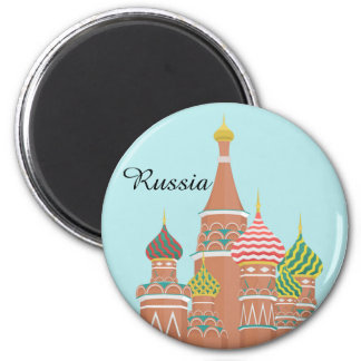 St. Basil's Cathedral in Russia 2 Inch Round Magnet