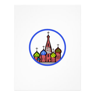 ST BASILS CATHEDRAL LETTERHEAD