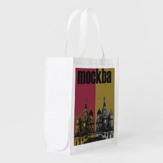 St. Basil's Mockba Reusable Grocery Bag