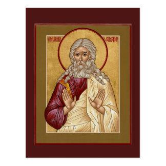 St. Benjamin the Patriarch Prayer Card