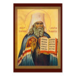 St. C.O.S. Prayer Card del Innocent Tarjetas De Visita