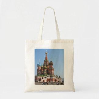 St. Catedral de la albahaca en Moscú
