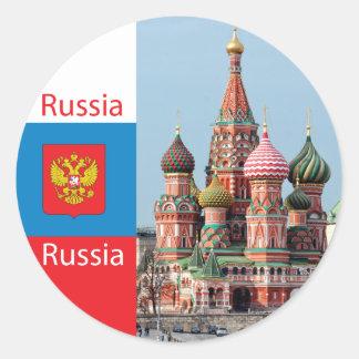 St. Catedral de la albahaca. Rusia Pegatina Redonda