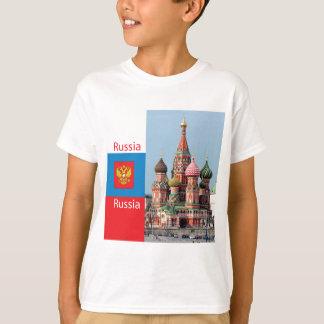 St. Catedral de la albahaca. Rusia Polera