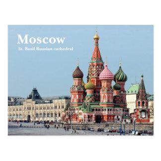 St. Catedral rusa de la albahaca en la Plaza Roja. Postal