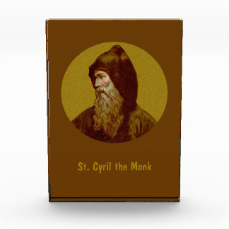 St. Cyril the Monk (M 002) Vertical Pprwght / Award