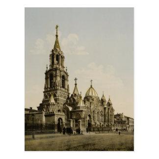 St. Demitry Postcard