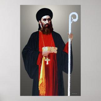 St Gregorios Poster