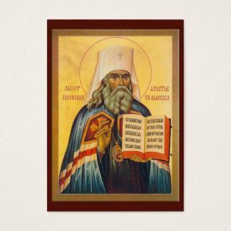 St. Innocent's C.O.S. Prayer Card
