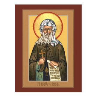 St. Isaac la tarjeta siria del rezo Tarjeta Postal