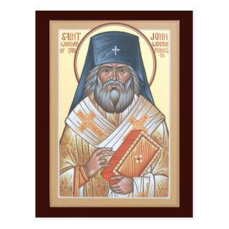 St. John de la tarjeta del rezo de San Francisco Tarjeta Postal
