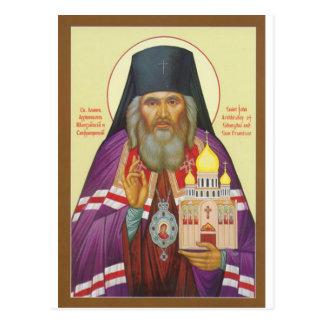 St. John Maximovitch Post Cards