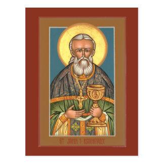 St. John of Kronstadt Prayer Card