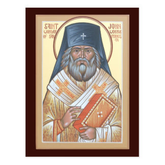 St. John of San Francisco Prayer Card Postcards
