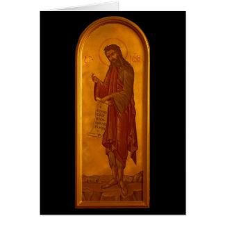 St. John the Baptist Greeting Card