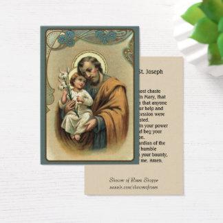St. Joseph Memorare Holy Card